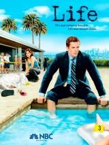 """Life"" (2007)"
