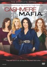 """""""Cashmere Mafia"""" (2008)"""