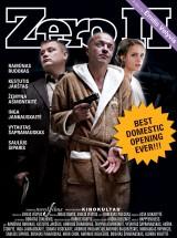 Zero 2 (2010)